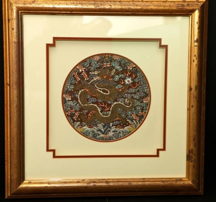 Antique Chinese Embroidered Silk Dragon Panel (estimated late 19th to early 20th Century. Fragment from an Imperial Court or High Ranking Official) - $1,000
