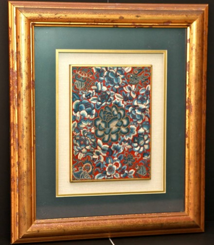 Antique Blue Floral on Red Felt Panel (estimated 19th Century) Four of 8 Buddhist Treasures depicted with Stylized Peony Flowers - $300